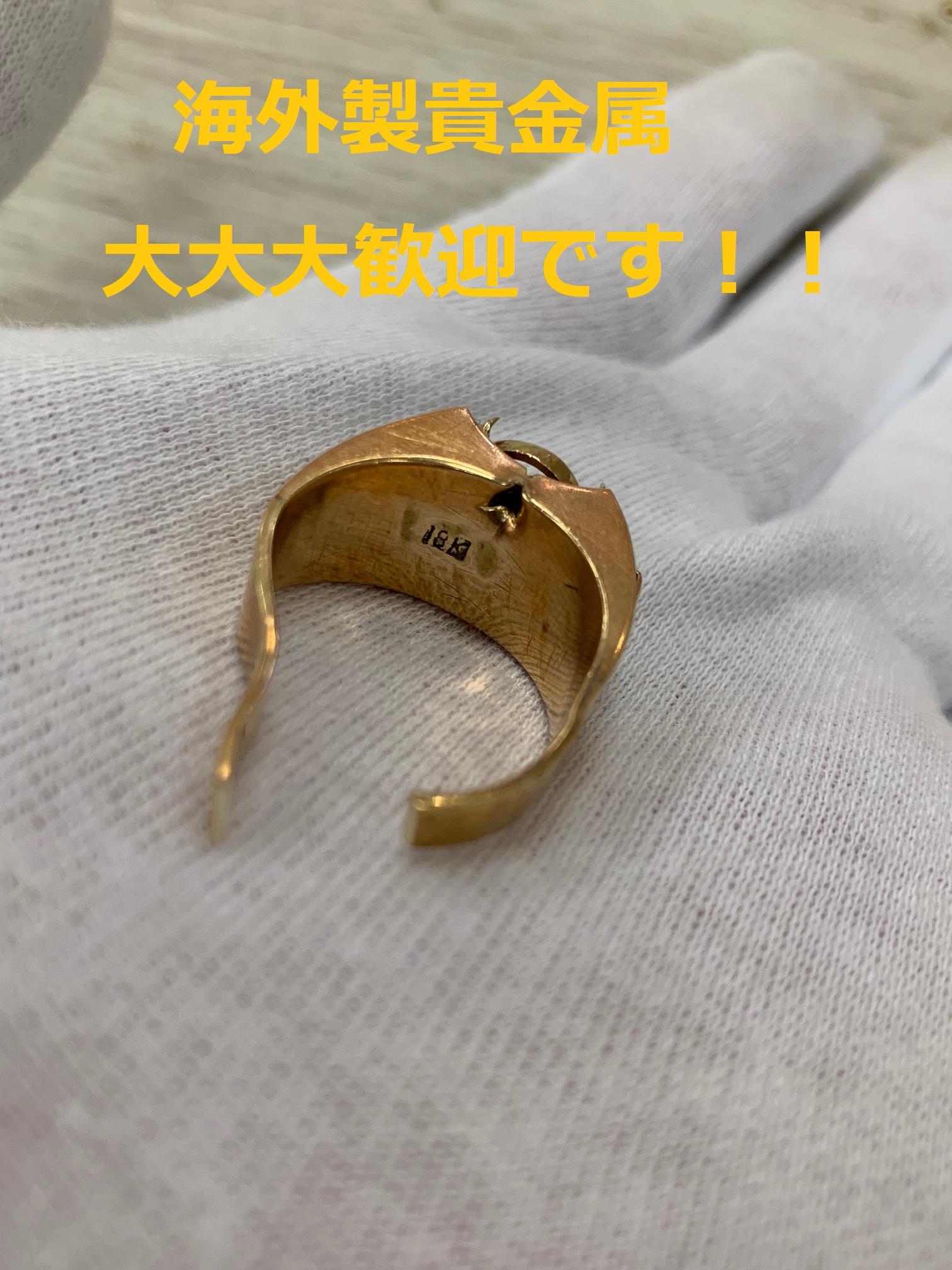 買取わかばイオン藤沢湘南ライフタウン店海外製貴金属高価買取させて頂きました!金歯・銀歯も大大大歓迎です!!