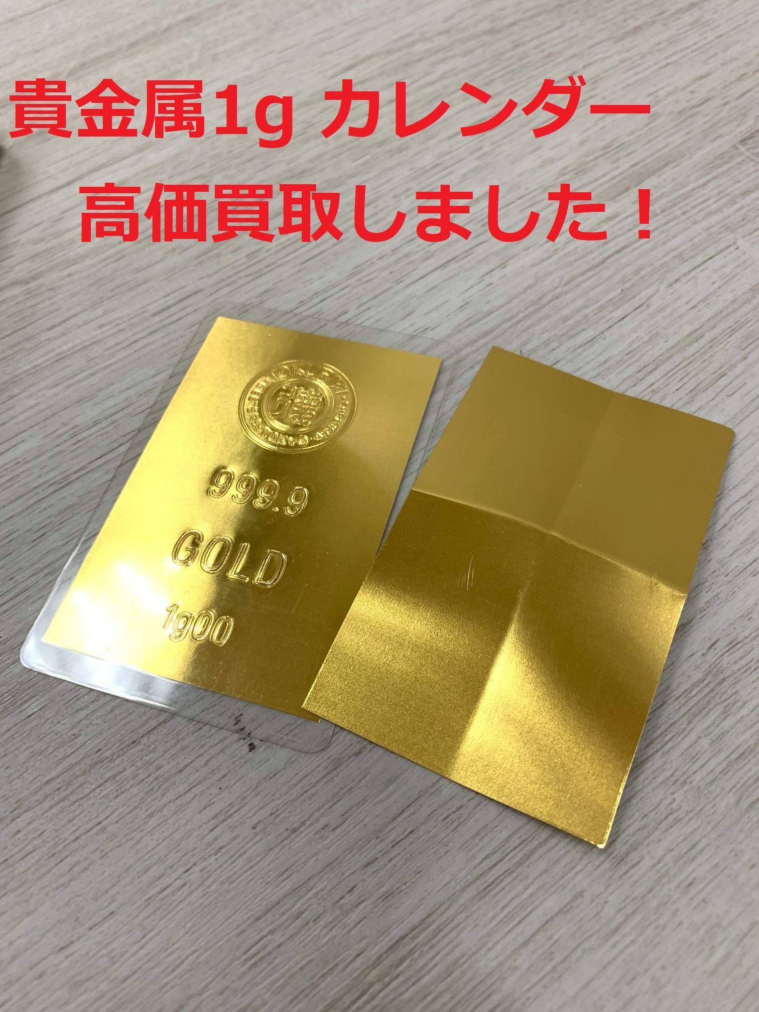 買取わかばイオン藤沢湘南ライフタウン店徳力K24 999.9 カード高価買取させて頂きました!メッキアクセサリーも大大大歓迎です!!