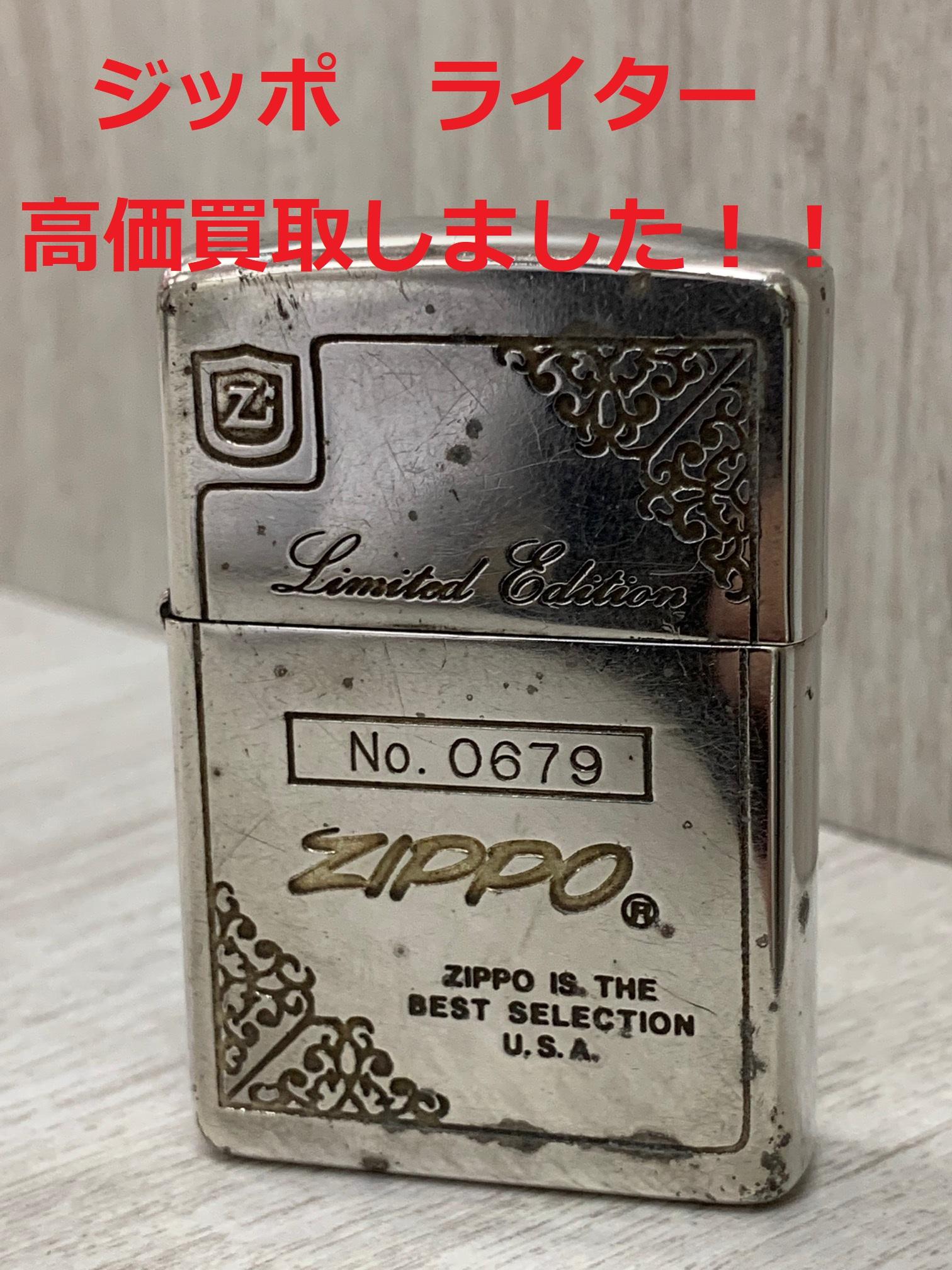 買取わかばイオン藤沢湘南ライフタウン店アンティークライタージッポ高価買取させて頂きました!ライター・万年筆・懐中時計なども大大大歓迎です!!