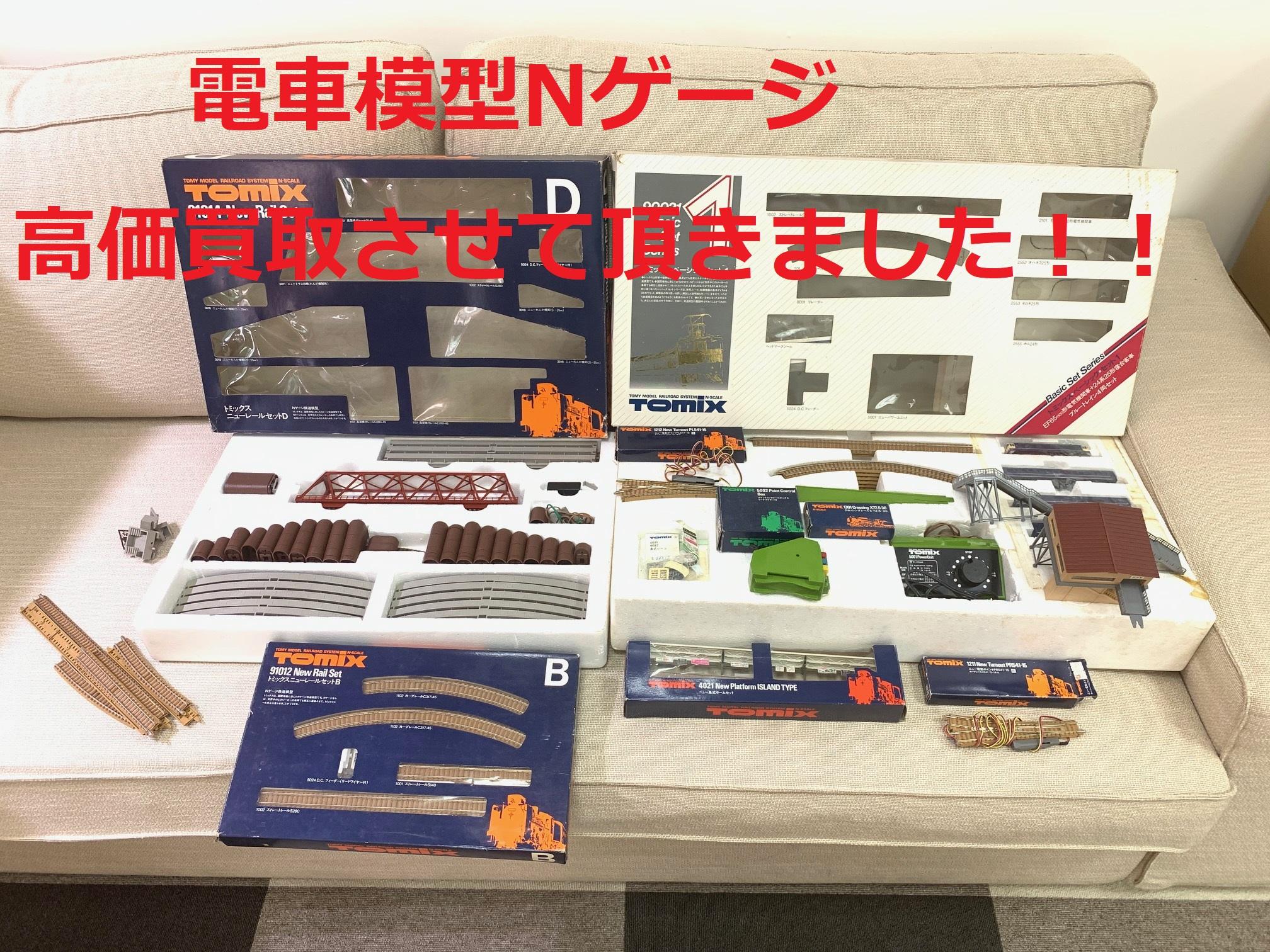 買取わかばイオン藤沢湘南ライフタウン店電車模型Nゲージ高価買取させて頂きました!!Nゲージ・トミカ・フィギュアなども大大大歓迎です!!