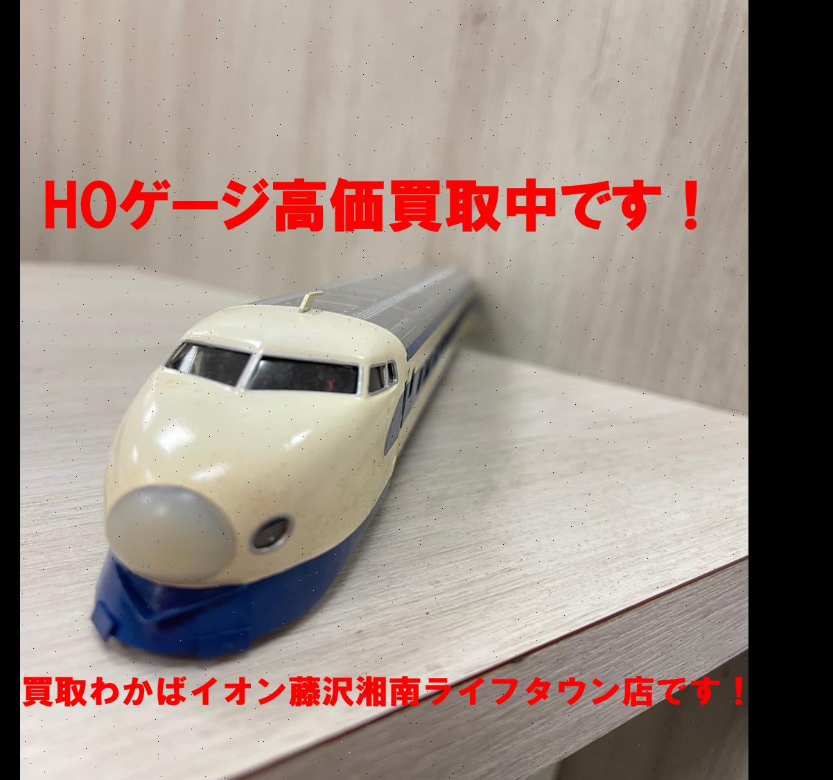 電車模型HOゲージ・Nゲージ